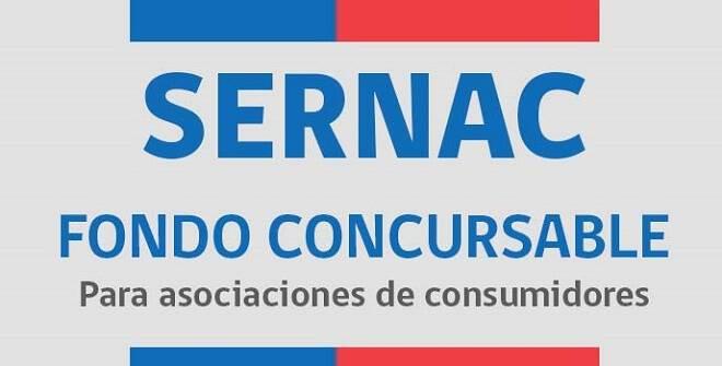 Fondo Concursable para el Financiamiento de Iniciativas de las Asociaciones de Consumidores